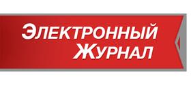 eljur_articleicon